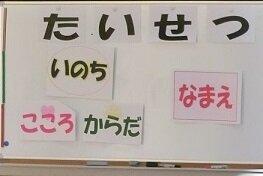 http://www.kitashitara.jp/taguchi-el/da3e7f3937ff25155e088864ae4d7bd38ba31f94.jpg