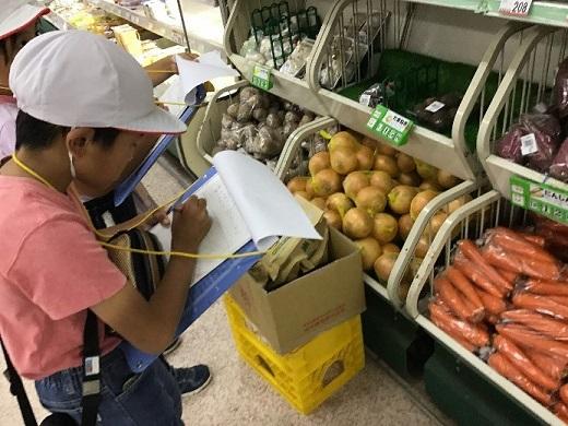 http://www.kitashitara.jp/taguchi-el/marutsu2.jpg
