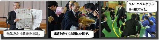 clip_image004[7]