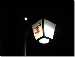 1025オニスター灯1
