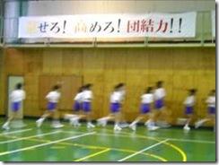 clip_image003[8]