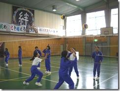 05101年体育
