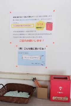 DSCF1034 ブログ用.jpg