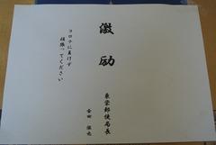 020731 (2).jpg