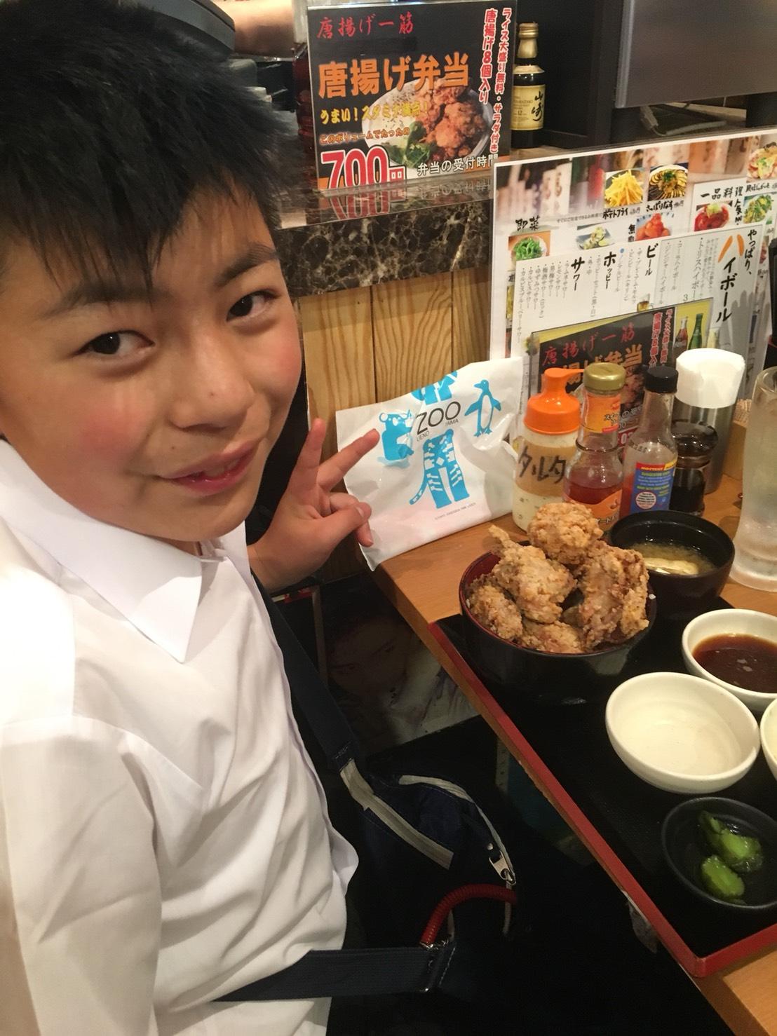 http://www.kitashitara.jp/toyone-jh/1526528321709.jpg