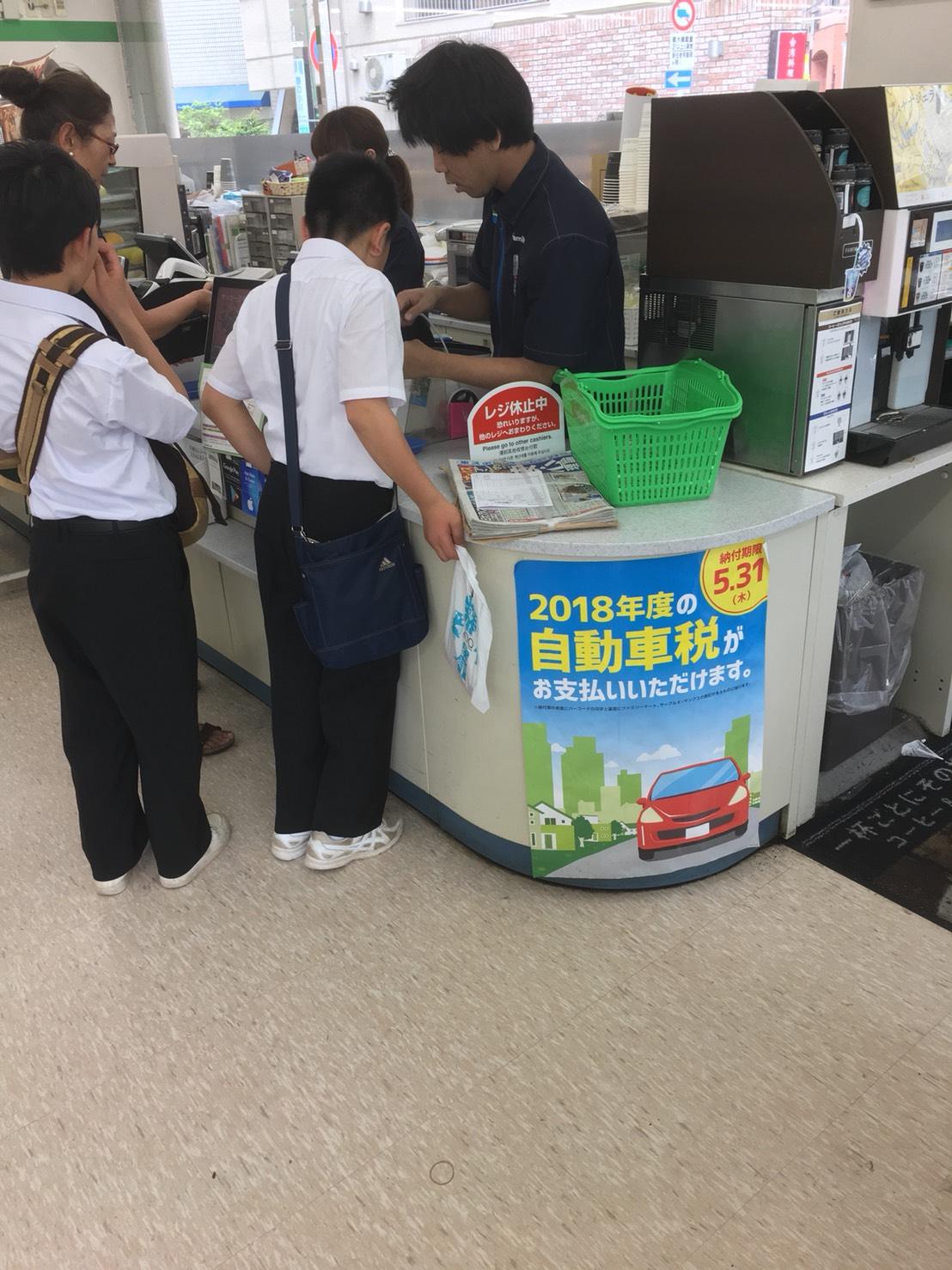 http://www.kitashitara.jp/toyone-jh/1526531018491.jpg