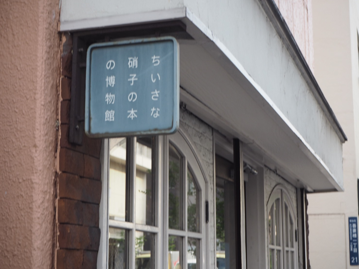 http://www.kitashitara.jp/toyone-jh/1526542192877.jpg
