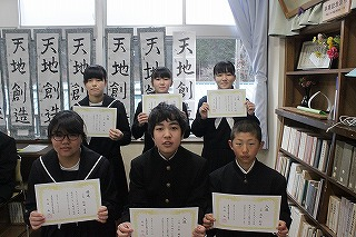 http://www.kitashitara.jp/toyone-jh/IMG_6810.jpg
