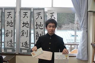 http://www.kitashitara.jp/toyone-jh/IMG_6815.jpg