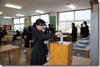 前期生徒会選挙009 (300x200)