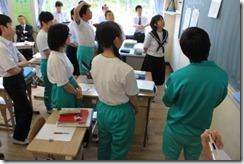 数学授業研024