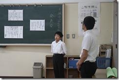学校訪問 ひまわり国語001