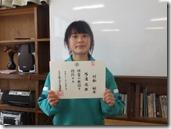 SC紹介、弓道表彰005 (300x225)