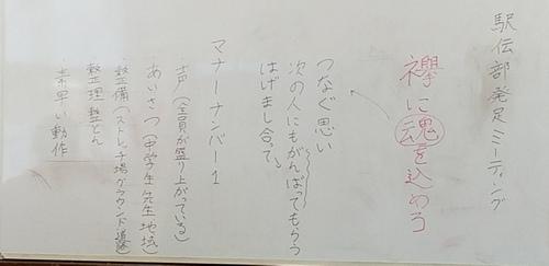 20180817_083408.jpg