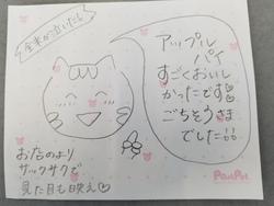 20181022_145817.jpg