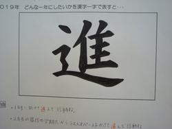 DSC09690.JPG