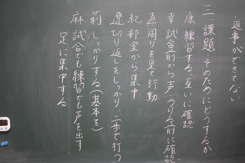 IMG_6836.JPG