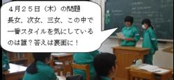係活動.png