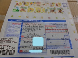 DSC063982.JPG