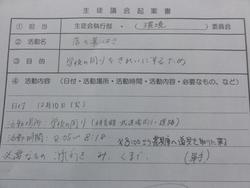 DSC06963.JPG