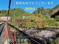 R3スライド1.JPG