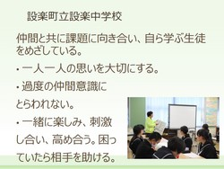 R3スライド13.JPG