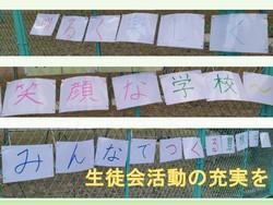 R3スライド4.JPG