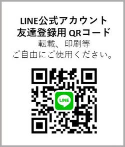 20200421-mxt_kouhou02-000006692_5.jpg