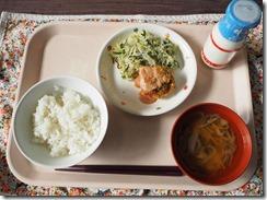 0125 愛知を食べる学校給食の日