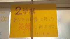 250108 (1).jpg