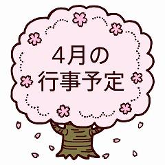 4gyou.jpg