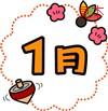 PA03MC018.jpg