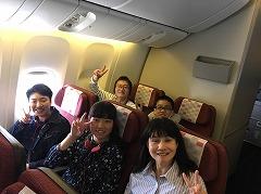 http://www.kitashitara.jp/tsugu-jh/s-IMG_5470.jpg